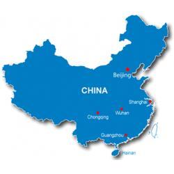 """Карта Китаю Garmin """"City..."""